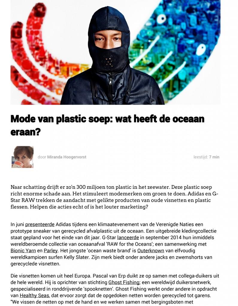 Mode van plastic soep: wat heeft de oceaan eraan?   Bright Ideas